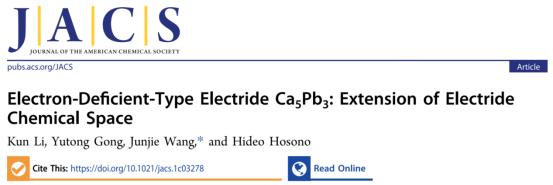 博士生李琨在国际顶级期刊JACS上发表关于电子化合物Ca5Pb3的重要研究: Electron-deficient-type electride Ca5Pb3: extension of electride chemical space